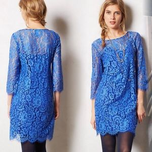 HD in Paris lace overlay dress